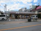 セブンイレブン・足立西新井本町店