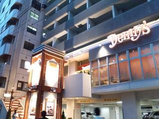 デニーズ 新宿山吹町店の画像1