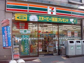 セブン-イレブン 早稲田店の画像2