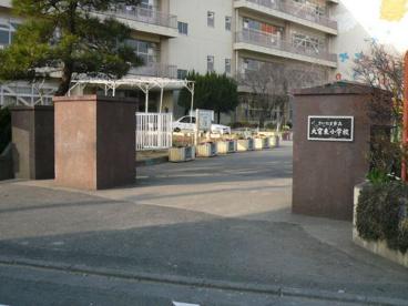 さいたま市立大宮東小学校の画像1