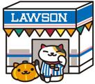 ローソン さいたま日進町三丁目店
