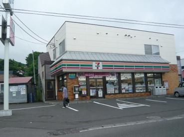 セブンイレブン小樽銭函2丁目店の画像1
