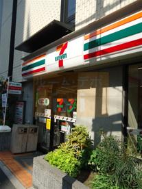 セブンイレブン目黒柳通り店の画像1