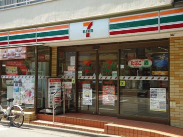 セブンイレブン目黒行人坂店の画像1