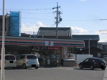 セブンイレブン笠井の画像1