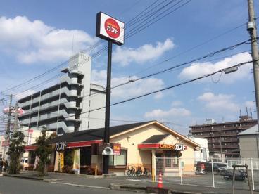 ガスト 東大阪小阪店の画像2