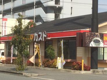 ガスト 東大阪小阪店の画像3