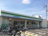 ファミリーマート西堤本通西店