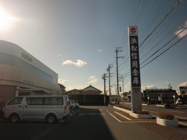 浜松信用金庫 笠井の画像1