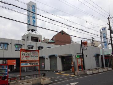 (株)近畿大阪銀行 守口きんだ支店の画像1