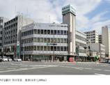 (株)りそな銀行 守口住宅ローンセンター