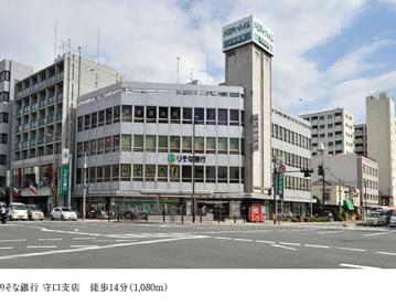 (株)りそな銀行 守口住宅ローンセンターの画像1