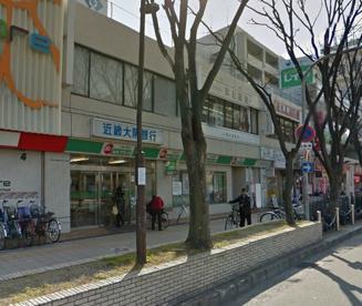 (株)近畿大阪銀行 古川橋支店の画像1