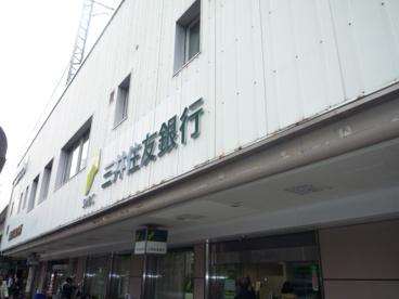 (株)三井住友銀行 守口支店の画像1