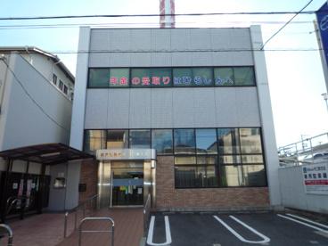 枚方信用金庫 守口東支店の画像1
