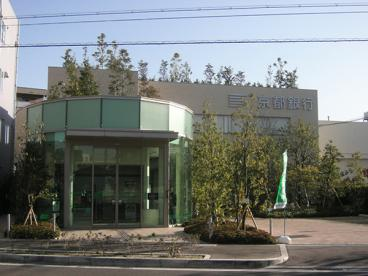 (株)京都銀行 門真支店の画像1