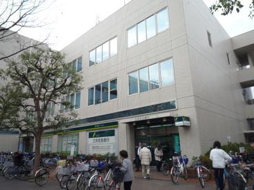 (株)三井住友銀行 門真支店の画像1