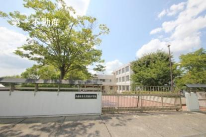 兵庫教育大学附属中学校の画像1