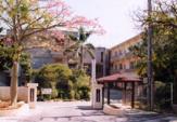 安慶名小学校