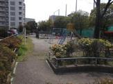 大谷田二丁目児童遊園