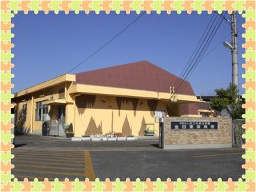 金田保育所の画像1