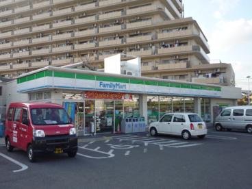 ファミリーマート大日東店の画像1