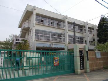 吹田市立 千里たけみ小学校の画像1