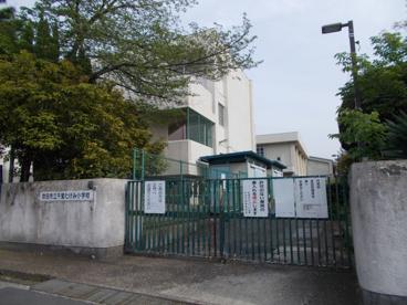 吹田市立 千里たけみ小学校の画像2