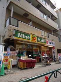 マインマート目黒店の画像1