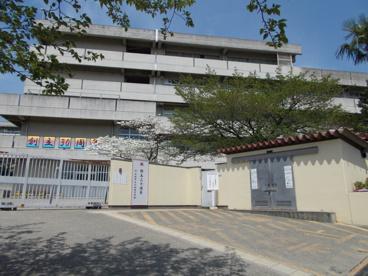 吹田市立 山田東中学校の画像1