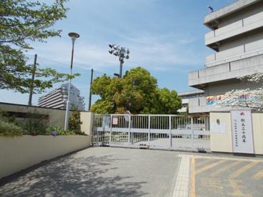 吹田市立 山田東中学校の画像2