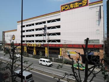 ドン・キホーテ 環七方南町店の画像2