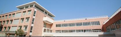 富士見丘中学高等学校の画像2