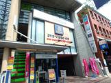TSUTAYA 国立大学通り店