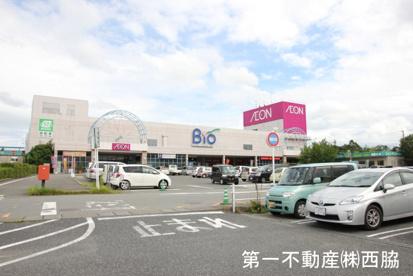 やしろショッピングパークBioの画像1