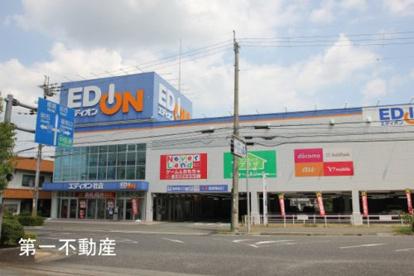 エディオン 社店の画像1
