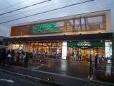 スーパーマーケットサタケ
