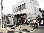 守口金田一郵便局の画像1
