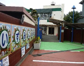 いずみっこ保育園の画像1