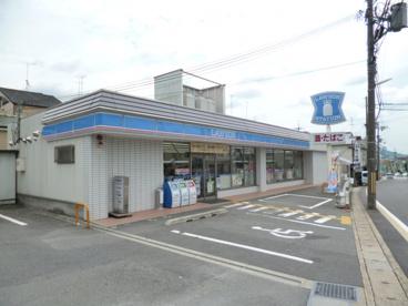 ローソン 山科勧修寺店の画像1