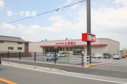 ファッションセンターしまむら・社店の画像1