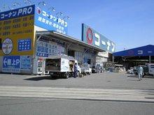 ホームセンターコーナン・寝屋川仁和寺店の画像1