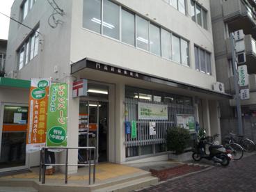 門真新橋郵便局の画像1