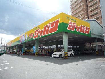 ジャパン門真店の画像1