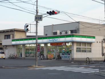 ファミリーマート摂津新在家店の画像1
