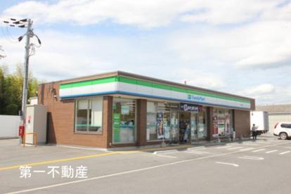 ファミリーマート社町木梨店の画像1