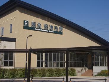阪急京都線 摂津市駅の画像1