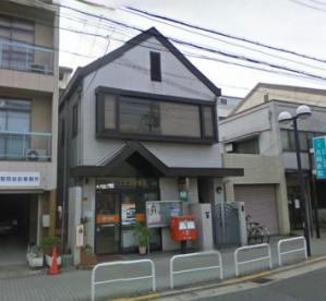 守口北本通郵便局の画像1