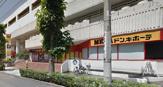 MEGAドン・キホーテ 桐生店