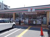 セブン−イレブン 吹田佐井寺4丁目店